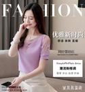 雪紡衫女短袖2020新款韓版很仙的上衣服女裝夏季高檔歐貨洋氣小衫 TR1238 『寶貝兒童裝』
