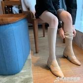 尖頭彈力靴女長靴春秋新款襪子鞋網紅瘦瘦粗跟高筒針織及膝靴 時尚芭莎