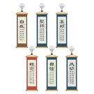 【收藏天地】隱農精品·墨韻迷你勵志軸-全12款 送禮 招牌 創意 辦公室 療癒小物