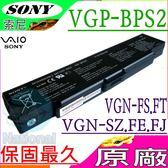 Sony 電池 VGP-BPS2電池(原廠)-索尼 電池-VGN-FT31,VGN-FT32,VGN-FT50,VGN-FT51,VGN-FT52