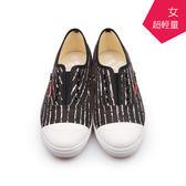 【A.MOUR 經典手工鞋】輕履系列- 旅痕黑 /休閒鞋 / 平底鞋 / 嚴選斜紋布 / 柔軟透氣 /DH-6737
