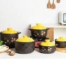 砂鍋 煲仔飯砂鍋燉鍋沙鍋湯煲陶瓷家用小號燃氣煲湯燉湯煤氣灶專用老式