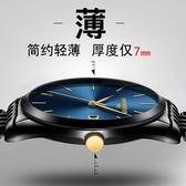 超薄時尚潮流韓版精鋼帶石英表手錶簡約男士腕表學生防水男表 卡布奇诺
