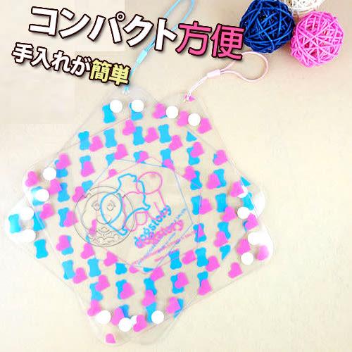 【培菓平價寵物網】DYY》扣合式攜帶透明寵物骨型食碗 L (2種顏色)