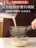 豆漿機商用早餐店用家用現磨破壁機打漿機小型大容量免過濾全自動 YYP 220V