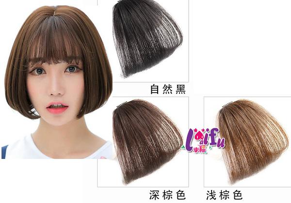 來福髮片,W81髮片真髮空氣超薄空氣瀏海假髮片可染燙,售價379元