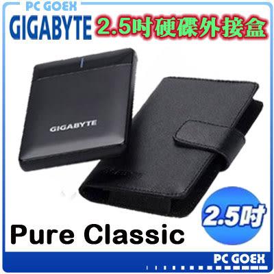 GIGABYTE 技嘉 Pure Classic 2.5吋 硬碟外接盒 黑 SATA介面 輕薄 霧面 皮套☆pcgoex軒揚☆