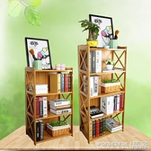 書架書架置物架簡易學生家用經濟型楠竹多層兒童桌上落地實木簡約書櫃LX 晶彩