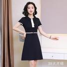 2020夏季新款職業連身裙女氣質女神范修身職場通勤工裝工作服a字 FX6738 【MG大尺碼】