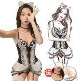 情趣內衣絲襪睡裙女透視性感激情套裝制服小胸大尺碼女仆用品兔女郎 全館免運