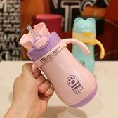 季兒童小熊雙手柄吸管保溫杯帶刻度防摔幼兒園喝水杯寶寶學飲杯『櫻花小屋』