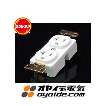 日製Oyaide R-1 2孔電源插座(牆壁用)