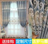 定制高檔歐式豪華窗簾成品簡約現代客廳臥室遮光窗簾布窗紗落地窗