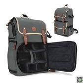 相機包 佳能80d單反相機包便攜多功能後背包攝影背包電腦 LX 新品特賣