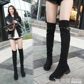 長筒靴女秋季新款韓版百搭過膝平底加絨瘦瘦靴高筒女靴子