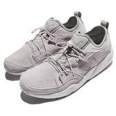 【六折特賣】Puma 休閒慢跑鞋 Blaze of Glory Soft 灰 白 麂皮 無鞋帶 男鞋 女鞋【PUMP306】 36010107