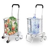 爬樓購物車鋁合金買菜車小拉車便攜折疊拉車超市購物車 交換禮物 DF