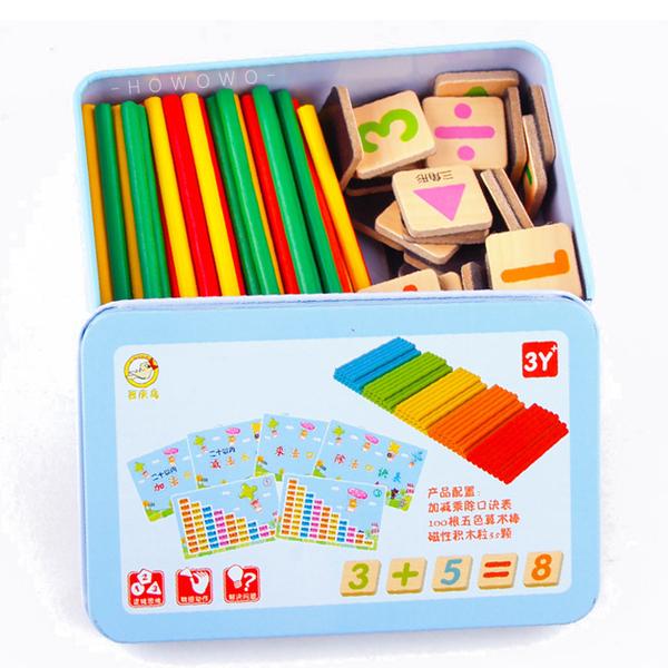 算數盒 數學盒 數字積木學習盒 木製算術棒 數學學習盒 加減乘除 練習算數 磁力片 1392 教具