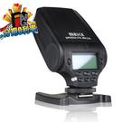 【6期0利率】MEIKE 美科 MK320 閃光燈 ((For Canon)) GN32