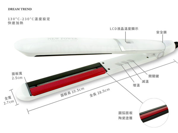【DT髮品】MCH 超導體快速修護離子夾 二合一 可夾捲 光澤感 【0202010】