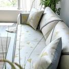沙發墊夏季涼席涼墊冰絲竹墊夏天款藤席坐墊防滑北歐客廳沙發套罩 陽光好物
