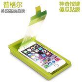 蘋果8鋼化膜高清防指紋iphone8plus手機保護膜玻璃貼膜