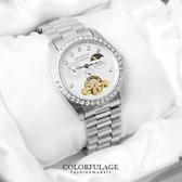 手錶 擺輪鏤空水鑽自動上鍊機械腕錶 獨立秒盤 范倫鐵諾Valentino 柒彩年代 【NE1129】公司貨