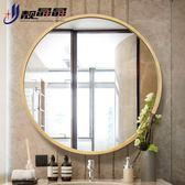 優惠了鈔省錢-圓形掛墻浴室鏡洗手間衛生間梳妝臺化妝鏡子實木邊框衛浴鏡RM