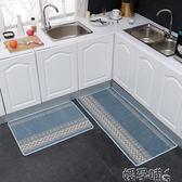 門墊北歐風格廚房地墊提花防油防滑家用地毯長條套裝門口門廳腳墊墊子LX 【熱賣新品】