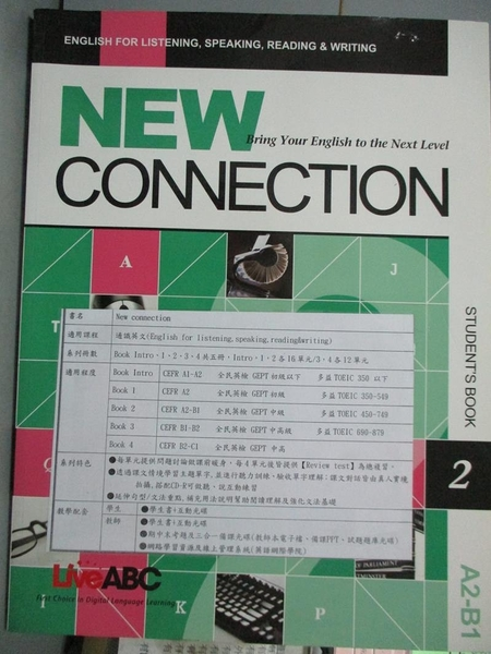【書寶二手書T6/語言學習_ZFL】New Connection Student s Book 2_Live ABC