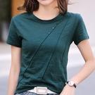 短袖t恤百搭上衣簡約寬松夏季大碼竹節棉打底衫女裝純色打底衫棉上衣(4色)H412依佳衣