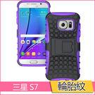 車輪紋 三星 Galaxy S7 手機殼 輪胎紋 G9300 保護套 全包 防摔 支架 外殼 硬殼 球形紋 足球紋