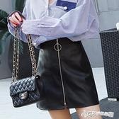 皮裙 2020年夏季新款超火小皮裙半身裙夏天薄款女包臀高腰pu短裙a字裙