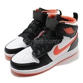 Nike Air Jordan 1 Hi GS Flyease Turf Orange 黑 橘 拉鍊 魔鬼氈 女鞋 籃球鞋 喬丹1代 AJ1 【ACS】 CT4897-008