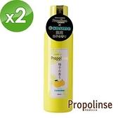 Propolinse 柚子蜂膠漱口水(600ml/瓶)2入組