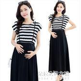 新款孕婦裝韓版條紋長裙 外出哺乳孕婦洋裝子  朵拉朵衣櫥