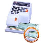 世尚Vertex W-3000 微電腦打印支票機 可視窗定位 (中文/數字) 台灣製造