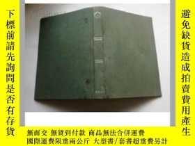 二手書博民逛書店上海久記文具工業社出品的文件夾罕見16開 應爲50 出品Y205