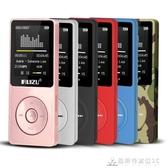 銳族X02運動MP3 MP4學生無損音樂播放機有屏插卡迷你錄音筆隨身聽 交換禮物