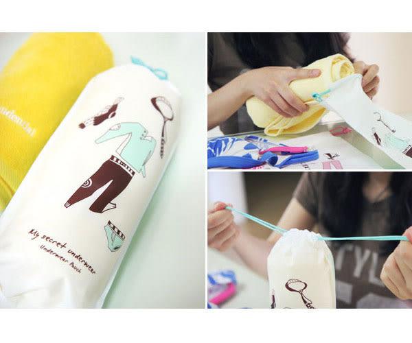 韓版旅行收納袋(內衣款2枚入) 旅遊 旅行收納包 旅行包包 束口袋 旅行用品【SP1174】Loxin