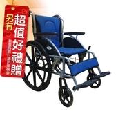 來而康 富士康 機械式輪椅 FZK-1500 弧形(大輪) 輪椅B款補助 贈 熊熊愛你中單