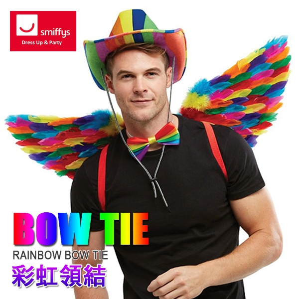 美國 SMIFFYS 彩虹領結 RAINBOW BOW TIE 炒熱派對氣氛的裝飾配件