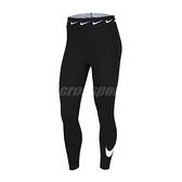 Nike 長褲 NSW Club High-Waisted Leggings 黑 白 女款 緊身褲 內搭 運動休閒 【ACS】 CJ1985-010