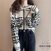針織外套毛衣女秋冬復古上衣寬鬆開衫【時尚大衣櫥】