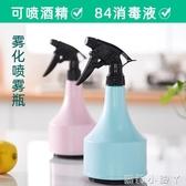 噴壺消毒專用塑料清潔分裝瓶大容量按壓式消毒液噴霧瓶子空瓶 蘿莉小腳丫