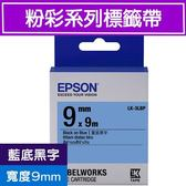 EPSON LK-3LBP S653406標籤帶(粉彩系列)藍底黑字9mm
