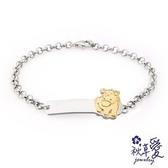 《 SilverFly銀火蟲銀飾 》純銀彌月刻字手鍊「馬年-福氣馬」Ailsa秋草愛