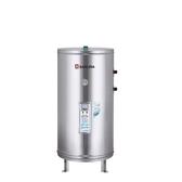 (無安裝)櫻花8加侖電熱水器(與EH0800S6同款)熱水器儲熱式EH-0800S6-X