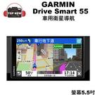 Garmin 車用衛星導航 Garmin...