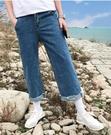找到自己 品牌 九分褲韓國直筒闊腿顯瘦卷邊高腰寬松牛仔褲翻邊男百搭牛仔褲